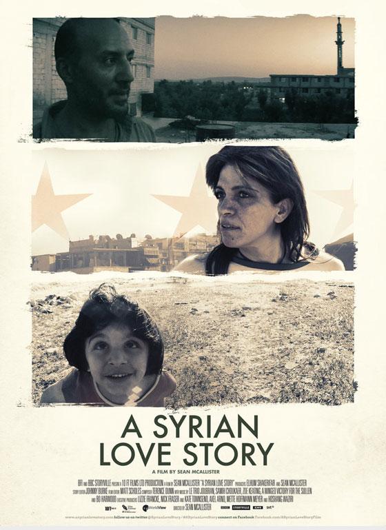 A-Syrian-Love-Story-Sean-Mcallister